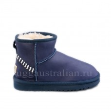 Kids Mini Deco Navy